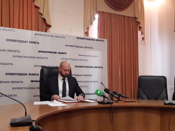 Андрій Балонь залишає пост голови Кіровоградської ОДА
