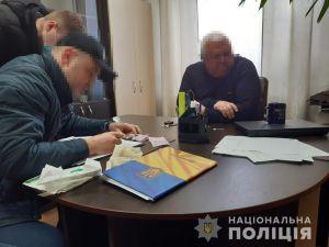 Керівника управління державного агентства рибного господарства затримали на хабарі