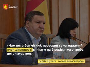 Кіровоградщина: Постало питання створення обласної інфекційної лікарні