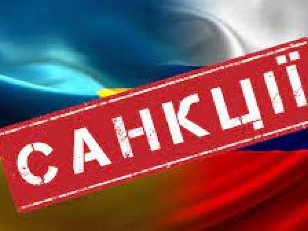 Уряд пропонує ввести санкції проти 30 осіб, причетних до побудови Керченського мосту