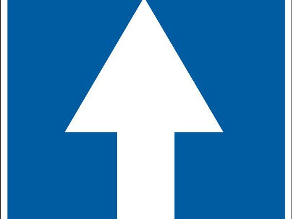 Увага! У Кропивницькому будуть встановлені НОВІ дорожні знаки