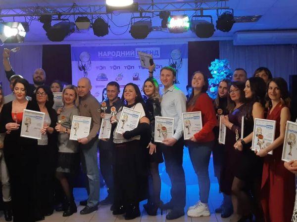 У Кропивницькому привітали переможців «Народного бренду 2019» (ФОТО, ВІДЕО)