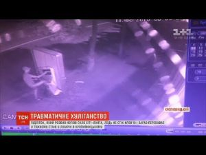 У Кропивницькому підліток, який розбив сіті-лайт, опинився у реанімації (ВІДЕО)