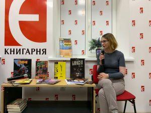 Кропивницька перекладчка коміксів про феномен графічних романів (ФОТО)