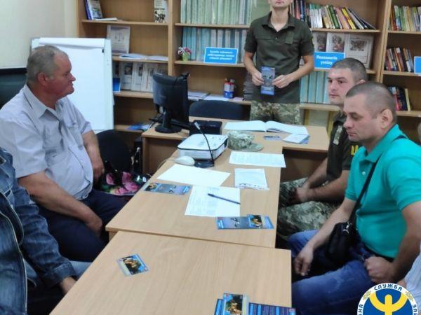 Військова служба за контрактом у ЗСУ: для кого, скільки і де