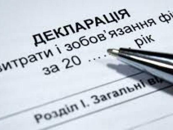 На Кіровоградщині присяжну притягнули до адмінвідповідальності за неподання декларації