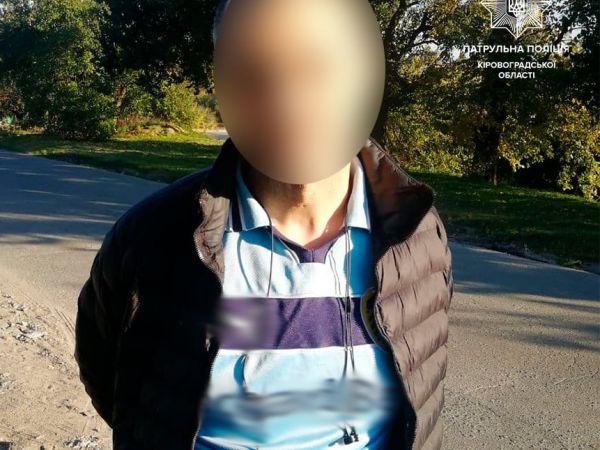 Кропивницький: На Кущівці затримали чоловіка з краденим телефоном