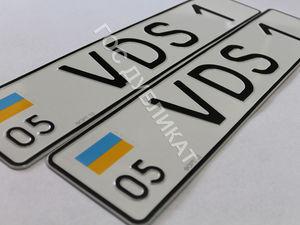 Як зберегти старі номерні знаки при зміні авто?