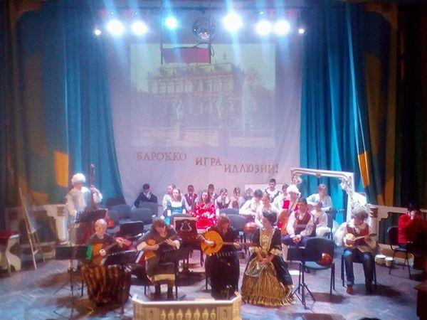 У Кропивницькому юні музиканти повернули історію на чотири сторіччя назад