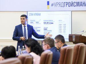 Гройсман стверджує, що за останні роки зарплати і пенсійні виплати в Україні зросли в 2-3 рази