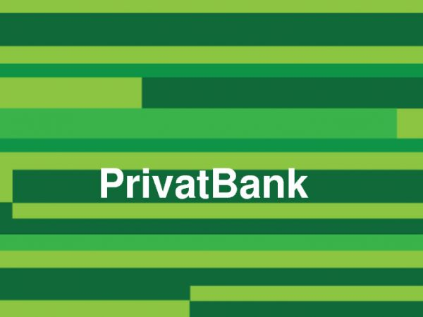 ПриватБанк надає всі послуги безперебійно та в повному об'ємі