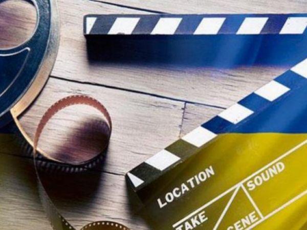 12 вересня - День українського кіно (ВІДЕОПІДБІРКА)