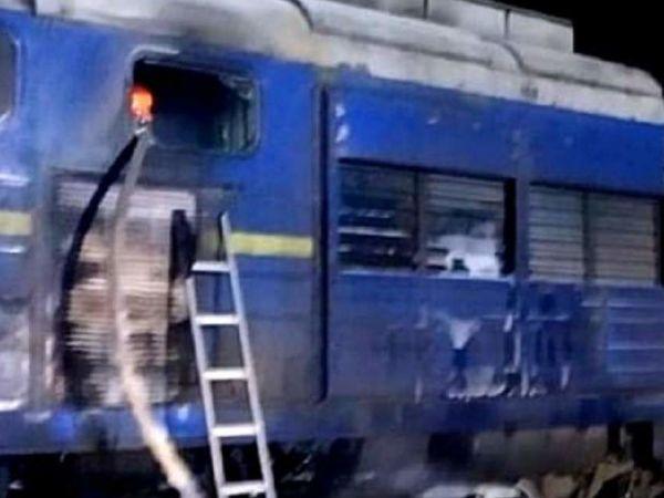 На Миколаївщині спалахнув пасажирський потяг (ВІДЕО)