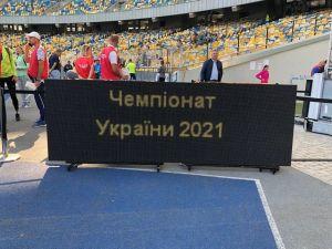 Кропивницькі атлети гідно виступили на чемпіонаті України