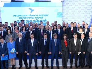 22 декабря в Киеве состоялось собрание партийного актива ОППОЗИЦИОННОГО БЛОКА