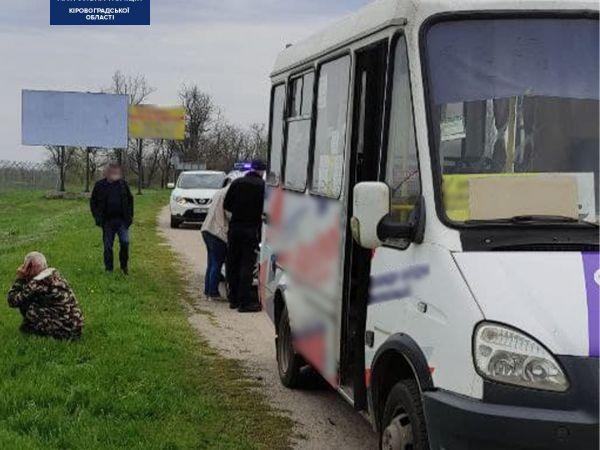 У Кропивницькому затримали водія маршрутки у стані сп'яніння