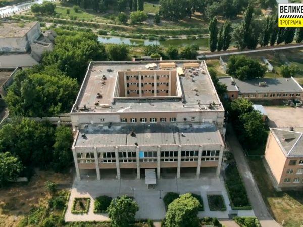 Триває реконструкція Центру дитячої та юнацької творчості (ВІДЕО)