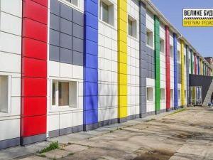 На Кіровоградщині створять Музей спортивної слави