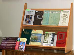 У Кропивницькому представили невідомі факти з біографії Юрія Яновського (ФОТО)