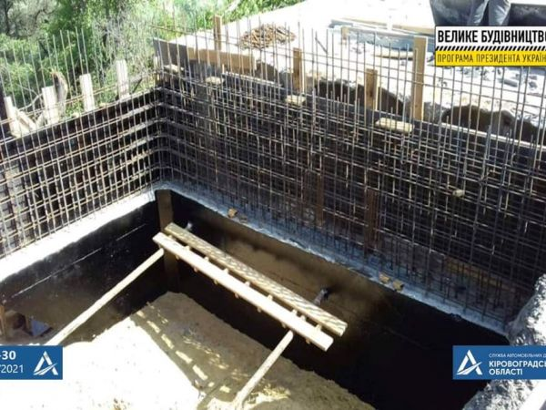 На Кіровоградщині продовжують ремонт мостів