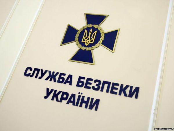 Управління СБУ просить громадян повідомляти про злочини