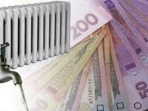 Органи місцевого самоврядування вимушені підвищувати тарифи за енергоносії