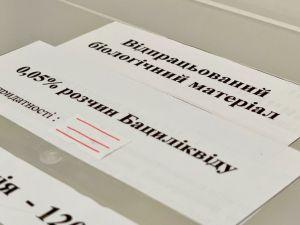 На Кіровоградщині збільшуватимуть кількість лабораторій