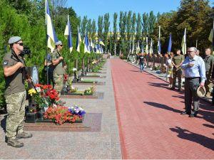 У Кропивницькому вшанували загиблого Героя — підполковника Сергія Сєнчева