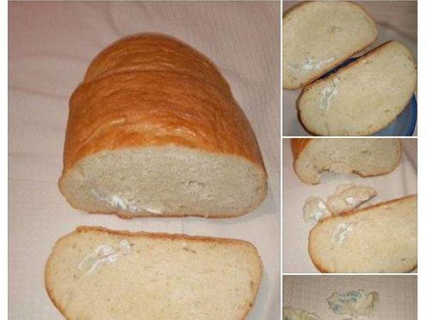 Что интересное можно найти в буханке хлеба? (ФОТО)