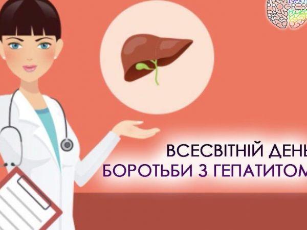 В цю суботу на площі Героїв Майдану можна безкоштовно обстежитися на гепатит С