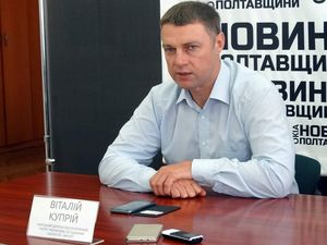18 липня до Кропивницького приїде народний депутат України Віталій Купрій