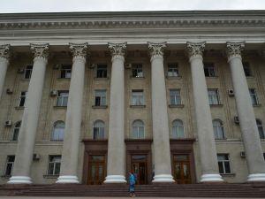 Кропивницькі депутати розпочали сесійне засідання (ВІДЕО)