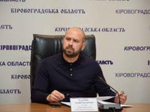 Як відреагував на бунт у Кропивницькому СІЗО голова ОДА Балонь