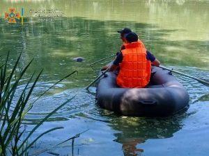 На Знам'янщині у ставку знайшли труп чоловіка (ФОТО)