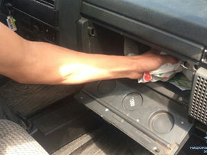 На Кіровоградщині затримали наркодільця з концентратом макової соломи