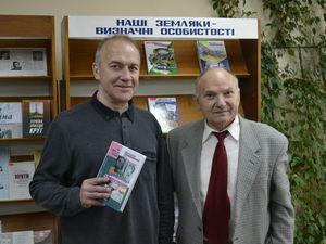 Книгу про історії працівників міліції Кіровоградщини передали у Баварську державну бібліотеку