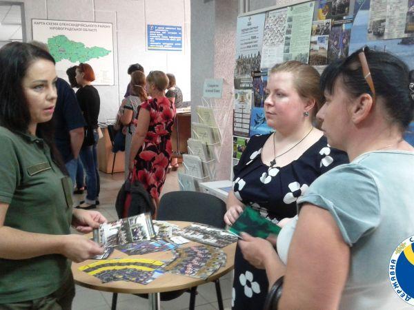 Кіровоградщина: У Олександрії безробітним запропонували сто вільних  вакансій