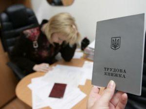 На Кіровоградщині зареєстровано понад 10 тисяч безробітних