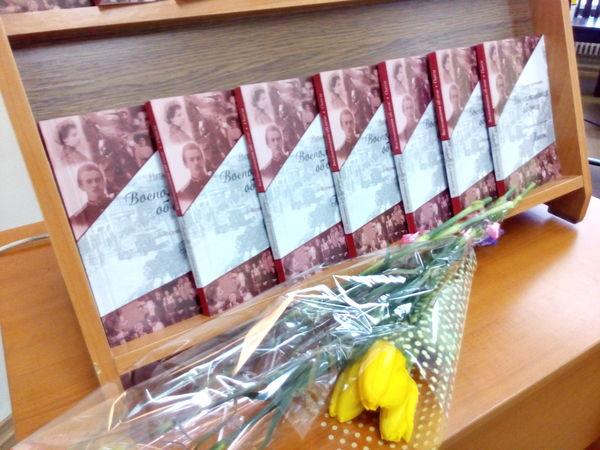 Кропивничанка власним коштом видала книгу про батька – драматурга Всеволода Данилевича (ФОТО)