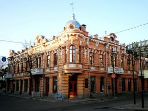 Кропивницький: Містян запрошують на історичну лекцію від пана Митрофаненка
