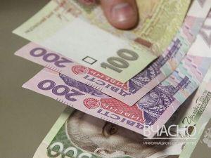 ПриватБанк разом з Міністерством освіти завершили програму повернення коштів за пробне ЗНО