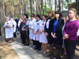 У Кропивницькому відзначили батьків загиблих військових