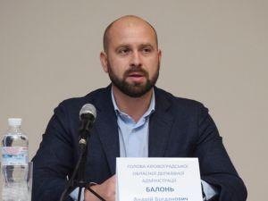 Андрій Балонь попереджає про відповідальність за розповсюдження фейків