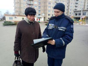 На Кіровоградщині рятувальники розповідають громадянам, як уберегтися від пожеж