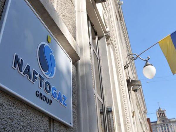 Володимир Кістіон: Нафтогаз має зменшити визначену ним на червень ціну газу для населення