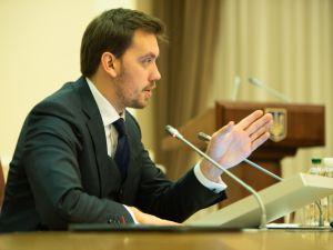 Нова Митниця запрацює 8 грудня – Олексій Гончарук