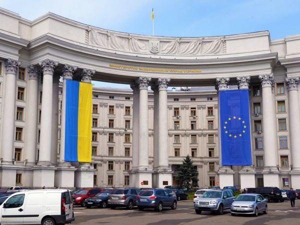 Міністерство закордонних справ заявляє про неприпустимість відвідування президентом Росії Криму