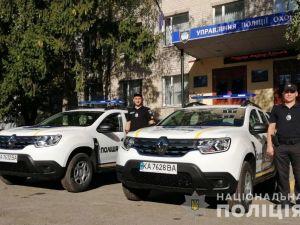 Поліція Кіровоградщини отримала нові автівки