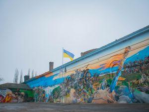 Мурал в 3-му полку презентували напередодні Дня Збройних Сил України