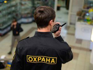 Роботодавці Кіровоградщини потребують понад тридцять охоронників